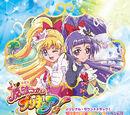 Mahou Tsukai Pretty Cure! Original Soundtrack 1: Pretty Cure♡Miracle☆Sound!!