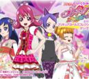 Holding Pretty Cure Girls Collection ★