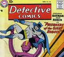 Detective Comics Vol 1 258