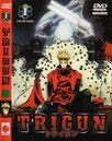 Anime DVD cover 01.jpg