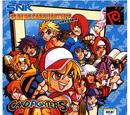 SNK vs. Capcom: Card Fighters (serie)