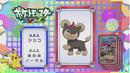 EP900 Pokémon Quiz.png