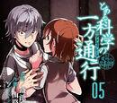 Toaru Kagaku no Accelerator Manga Volume 05