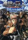 OVA 2 Cover.png