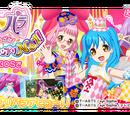 PriPara Mezase! Idol ☆ Grand Prix No.1!