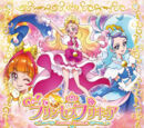 Go! Princess Pretty Cure Merchandise