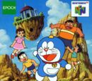 Doraemon 2: Nobita and the Temple of Light