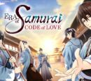 Era of Samurai: Code of Love