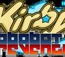 Kirby: Robobot Revenge
