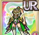 Lady Sun's Dress (Gear)