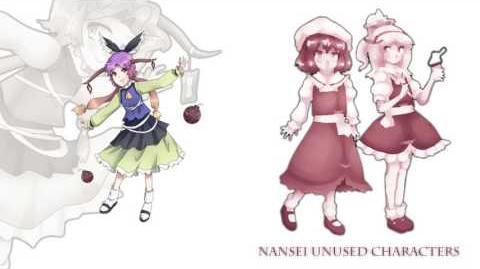Nansei Unused - Kataashi Naka's Theme - Detonation Crisis ~ KABOOM!