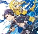 Sword Art Online Light Novel Volume 13
