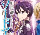 Sword Art Online Light Novel Volume 14