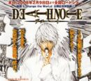 Death Note One-Shot Special
