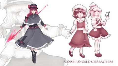 Nansei Unused - Satara's Theme - Burn in Hell!
