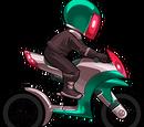 1WD Bike