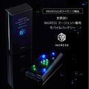 Ingress Power Cube - 1.jpg