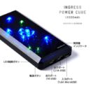 Ingress Power Cube - 5.jpg