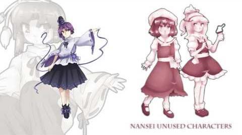Nansei Unused - Shinda's Theme - Cursed Crisis ~ Eastern Spiritual