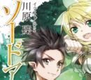 Sword Art Online Light Novel Volume 03
