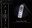 Faculty Office 2 Key