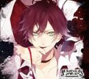 Diabolik Lovers BLOODY BOUQUET Vol.1 Ayato Sakamaki