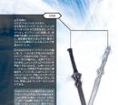 Original Sword Skill