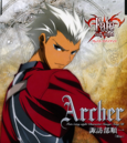 Fate stay night Character Image Song VIII - Archer - Rise.png