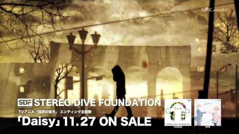 "STEREO DIVE FOUNDATION ""Daisy"" MUSIC VIDEO SHORT SIZE,"