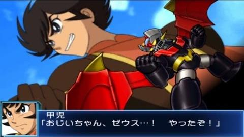 Super Robot Taisen BX - Shin Mazinger Final Fight Part 1 (60 FPS)