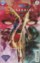 Adventures of Supergirl Vol 1 3.jpg