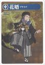Werewolf Card Game Juzo Shima.png