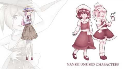 Nansei Unused - Hanabira Ami's Theme - The Estate of Flowers