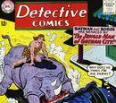 Detective Comics Vol 1 315