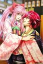 Hotaka - Main Story (7).jpg