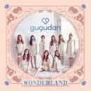 Gugudan debut mini album cover.png