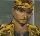Shiro Kurita