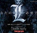 Death Note: The Escape