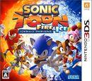 Sonic Boom: Fire & Ice box artwork
