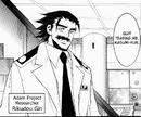 Rikudou Gin 1.png