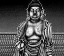 Alien Buda Gigante