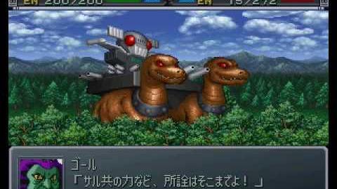 Super Robot Taisen α Gaiden - Getter Robo Final Fight Part 3