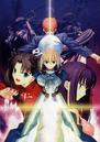 Portada de Fate stay night Réalta Nua en PS2.png