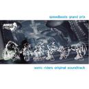 Sonic Riders Original Soundtrack (Speedbeats Grand Prix).png