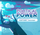 Siła Polityki