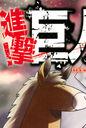 Chuugakkou Volume 9.jpg