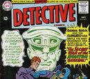 Detective Comics Vol 1 343