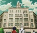 Таможенное управление Йокогамы