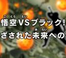Episodio 50 (Dragon Ball Super)