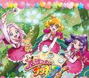 Dokkin◇Mahou Tsukai Pretty Cure! Part2 & Magie Âla・Danke Single CD & DVD